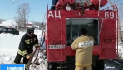 俄羅斯:部分地區遭洪水侵襲 救援人員挨家挨戶解救被困民眾
