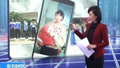 """新聞追蹤平臺大量存在""""未成年媽媽""""視頻:快手CEO道歉 稱不會推諉責任"""