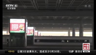 京津城際一等座特等座票價將上漲