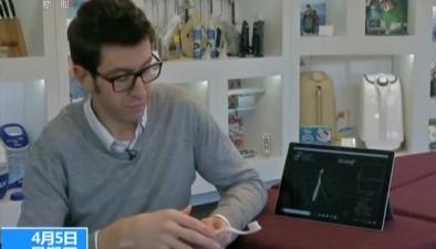 科技動態:牙刷收集數據 用于開發新産品