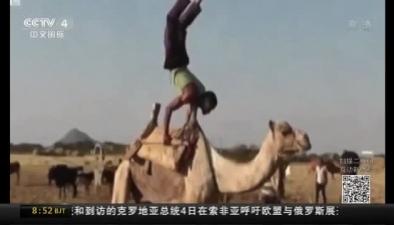 倒立行走 埃塞俄比亞男子希望破紀錄