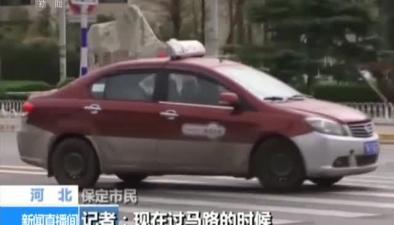 記者觀察:斑馬線人車搶行有所改善 仍待加強