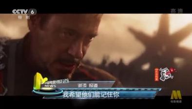 """防止劇透 """"復聯3""""導演致影迷公開信"""