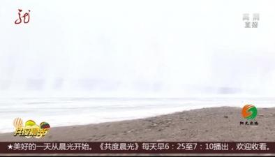 黑龙江呼玛、漠河段爆破冰层防凌汛