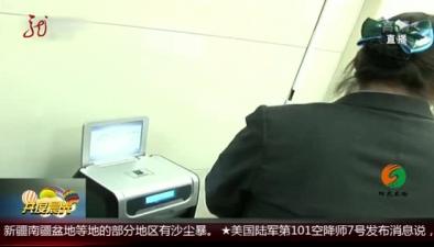 上海:自动褪色笔填支票 警方介入调查
