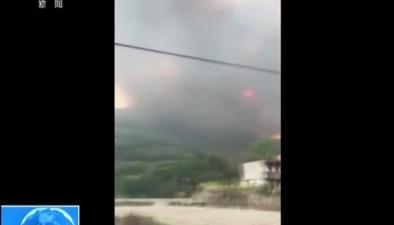 福建福州:山火突發 過火面積超千畝