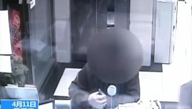 上海:男子企圖偽造存款證明 被發現