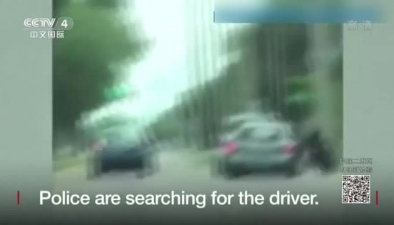 橫禍!路怒症發作?美汽車司機猛撞摩托車司機