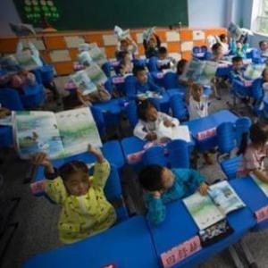 教育部:把健康教育融入學校教育教學各環節