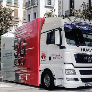 [新華簡訊]華為5G歐洲路演在西班牙啟動