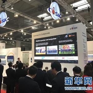 中國工業軍團閃耀漢諾威工博會
