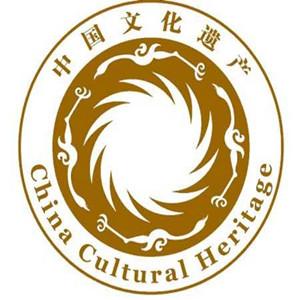 文化和旅遊部部署文化和自然遺産日宣傳展示活動