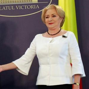 東南歐四國領導人共商合作開發項目