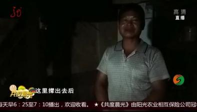 雲南:3.4米劇毒眼鏡王蛇闖進村民家