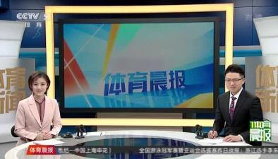 記者現場採訪不慎摔倒 孫楊伸手一扶 暖了一座城