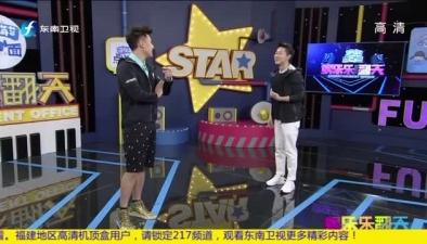 古天樂:堅持是成功秘方 終奪香港金像獎最佳男主角