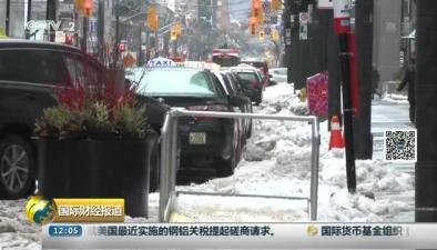 加拿大多地遭遇惡劣天氣 民眾生活出行受影響