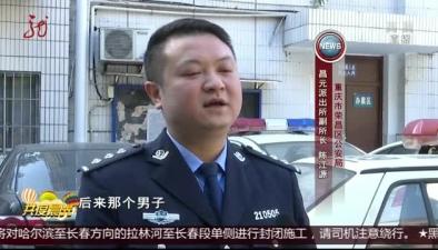 重慶:民警周末買菜 順手制服扒手
