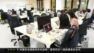 """北京工商局約談""""抖音"""""""