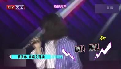 """蔡依林 演唱會出現""""烏鴉叫""""?"""
