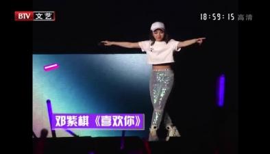 演唱會歌手舉麥 歌迷來唱