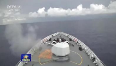 印度洋某海域 第29批護航編隊開展實彈射擊訓練