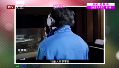 成龍唱功 曾遭李宗盛調侃?