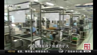 工信部:中國芯片産業近年取得長足進步