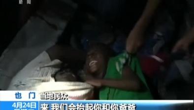 也門:西北部婚禮現場遭空襲男孩哭守遇難父親遺體