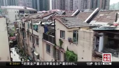 上海:一房一策因地制宜 老舊小區成套改造啟動
