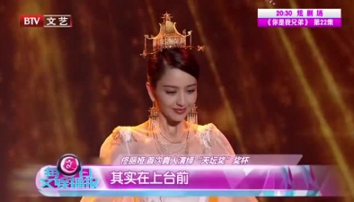 """佟麗婭 首次真人演繹""""天壇獎""""獎杯"""