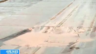 臺灣:桃園機場滑行道現坑洞 機場方面目前沒有能力全面整修
