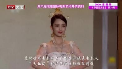 佟麗婭:自信的女人最美麗