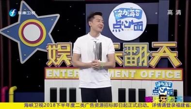 劉若英《後來的我們》上海首映 好友湯唯現身力挺