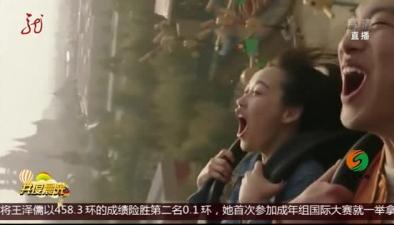 """上海:迪士尼樂園新增""""玩具總動員""""園區"""