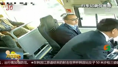 雲南:高速下車遭拒 乘客搶奪方向盤