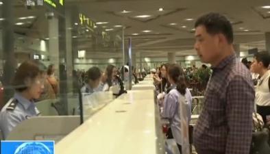 北京:五一假期應對出行高峰 邊檢口岸通道全開