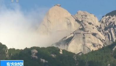 安徽:天柱山現雲海奇觀
