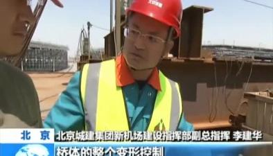 建設大工程 節日堅守保進度