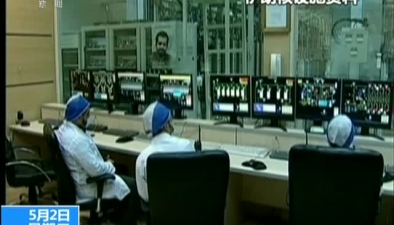 國際原子能機構:未發現伊朗有發展核爆裝置跡象