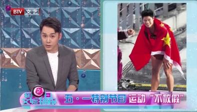 """運動""""不放假"""":鄭愷"""