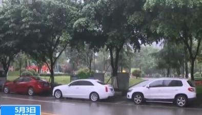 中央氣象臺:南方多地將迎新一輪強降雨