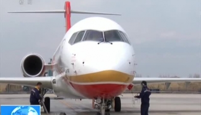 我國自主研制新一代噴氣式支線客機ARJ21:ARJ21在東北地區新增5條航線