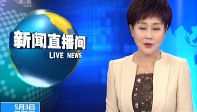 韓國:李明博涉貪腐案預審今日舉行