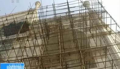 """印度:泰姬陵變色 印度欲尋""""外援"""""""