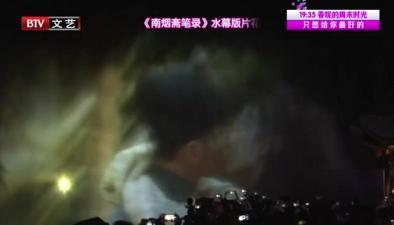 劉亦菲 十二年後再拍電視劇