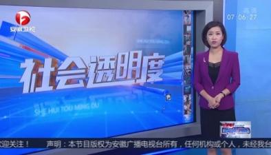 """北京:五年挖出""""地下二層"""" 一晚混凝土回填恢復"""