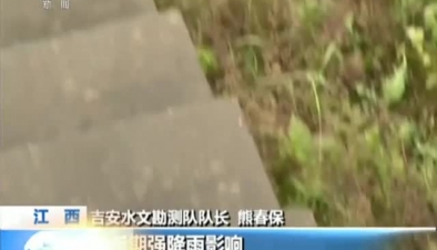 江西:降雨致鄱陽湖贛江水位不斷上漲