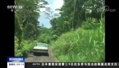 夏威夷基拉韋厄火山噴發 火山活動再度加劇 大量民眾撤離
