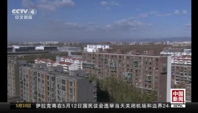 北京多家銀行上浮首套房貸利率